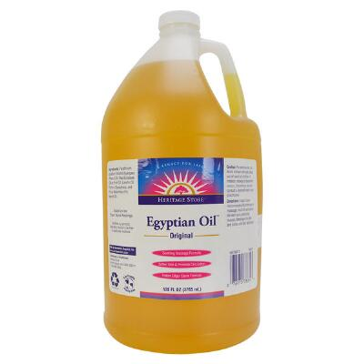 Egyptian Oil 128 oz