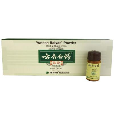 Yunnan Baiyao Powder  Pack of 6 - 4 gm vial