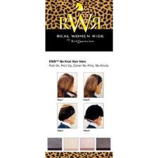 RWR No Knot Ladies Hair Net - TB