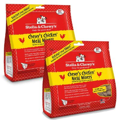 Stella & Chewy's Meal Mixers Chicken Freeze Dried