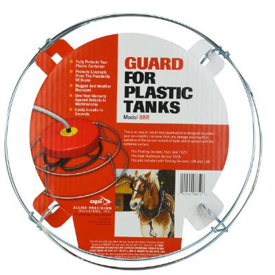 Guard For De-Icer Floating Or Sinking