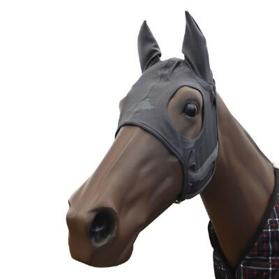 Liquid Titanium Horse Mask with Ears